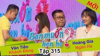 BẠN MUỐN HẸN HÒ | Tập 315 UNCUT | Văn Tiền - Khánh Đông | Hoàng Gia - Ngân Hà | 021017 💖