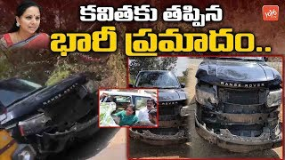 Former MP Kavitha convoy meets with accident, narrowly esc..