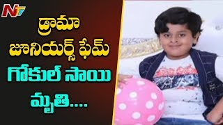 Dengue fever claims life of Drama Juniors fame Gokul Sai..