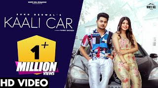 KAALI CAR – Sukh Deswal Ft Megha Sharma Video HD