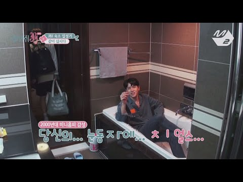 [JustBeJoyful JBJ] A Typical Idol's Reaction on the first day of moving into a new dorm Ep.1