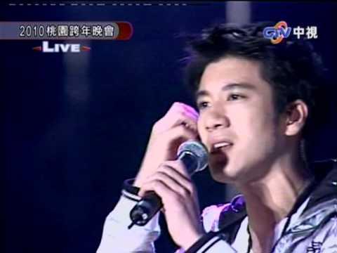 2010桃園跨年晚會 中視 王力宏 Leehom 心跳