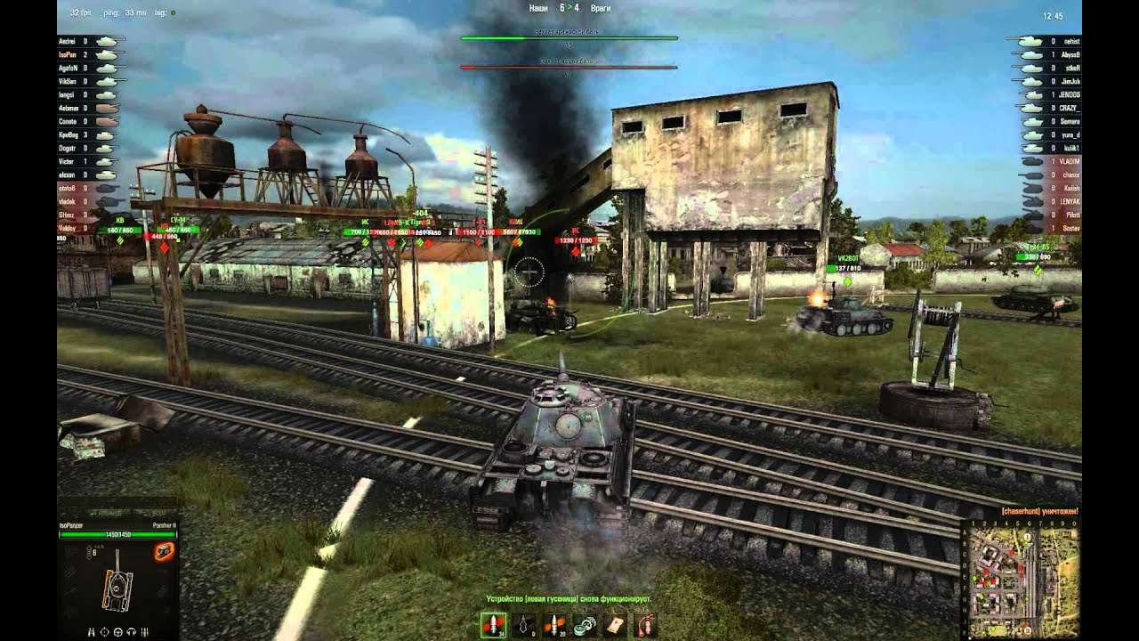 Panther II - машина для убийства