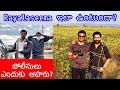 Rayalseema road trip to Gandikota | Beautiful Andhra Pradesh | Pulivendula | Ravi Telugu Traveller
