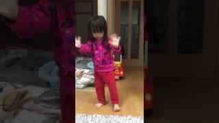 恋ダンス 3歳娘