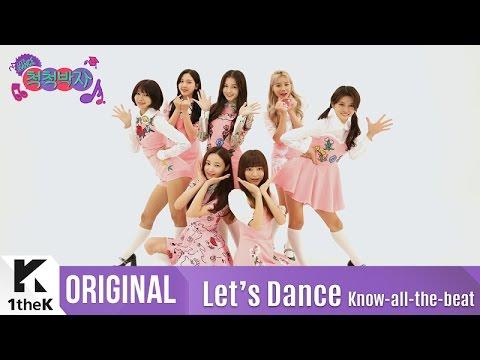 Let's Dance:MOMOLAND(모모랜드)becomes BABOLAND because of 'JJan'?_JJan! Koong! Kwang!(짠쿵쾅)