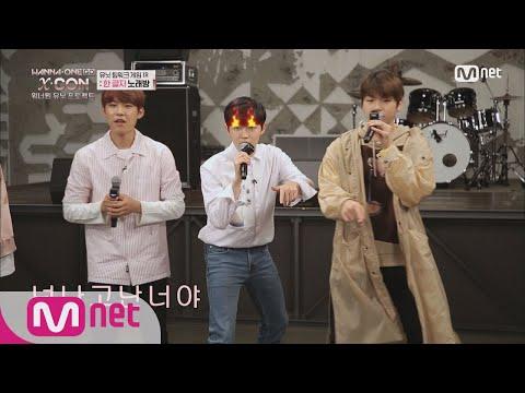 [ENG sub] Wanna One Go [4화] ′엉망진창와장창′ 한 글자 노래방 by 트리플포지션 180528 EP.20