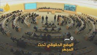     هكذا يصورها الإعلام المصري.. سجون فاخرة ومعتقلون منعمون ...