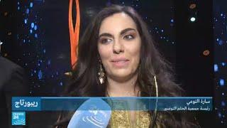 تونس: سارة التومي امرأة تتحدى الصحراء     -