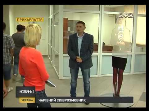 До Івано-Франківської автомобільної інспекції взяли на роботу голографічного промоутера