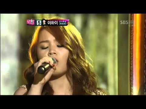 Lee Hai 이하이 'Love' @KPOPSTAR 20120408