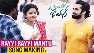Rayyi Rayyi Mantu Song Making- Vunnadhi Okate Zindagi- Ram..