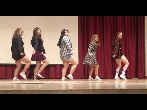 Kore'de Okul Festivali! (SOMURTMAK YASAK!)