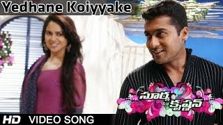 Surya Son of Krishnan Movie | Yedhane Koiyyake Video Song | Surya, Sameera Reddy, Ramya