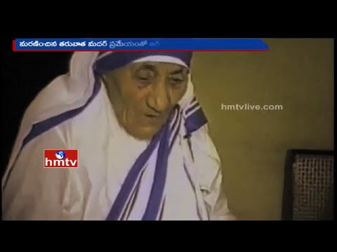 Mother Teresa granted Sainthood by Pope Francis