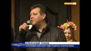 День птиц в Расторгуевском парке. 28.03.2015 г.