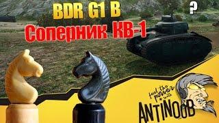 BDR G1 B [Соперник КВ-1?] World of Tanks (wot)