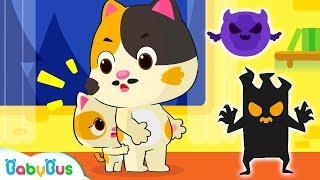 Daddy! Big Monsters Have Come   Nursery Rhymes   Kids Songs   Kids Cartoon   BabyBus