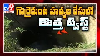 Nine bodies in Warangal's well: Accused reveals reasons fo..
