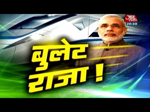 Baixar Japan, China vie to have share in Modi's bullet train dream