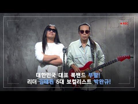 [everysing] 부활 - Never Ending Story