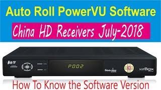 New PowerVu Software 1506g Convert To 1507g 21/05/2018