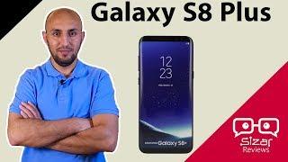 معاينة حقيقية لجوال سامسونج جالكسي أس 8 بلس Galaxy S8 plus ...