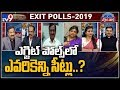 YSRCP Roja With TV9 on Exit Poll 2019