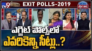 YSRCP Roja With TV9 on Exit Poll 2019..