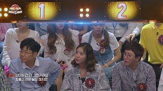 [홍진영(Hong Jin-young) 3R] 수험생 힐링송으로 인기폭발↗ '산다는 건'♪ 히든싱어5(hidden singer5) 7회