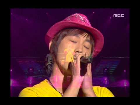izi - Emergency room, 이지 - 응급실, Music Camp 20050521