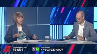 ПРЯМОЙ ЭФИР с Министром образования региона Татьяной Дерновой (LIVE)