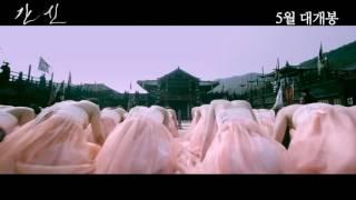 Vương Triều Dục Vọng Phim kích dục Hàn Quốc HD