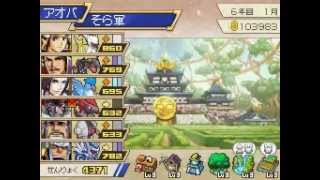Pokemon Conquest Final Episode The Two Heroes Of Ransei (2nd Team)
