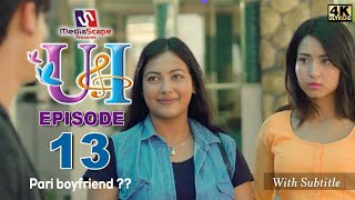 U & I Series | Episode 13 | Feat Aashma Biswokarma |Saroj Adhikari | Sunny Singh |