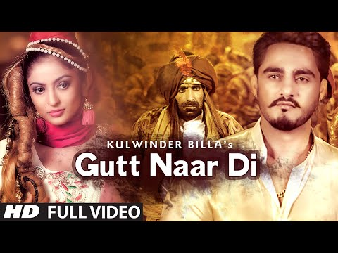 GUTT NAAR DI LYRICS - Kulwinder Billa   Punjabi Song