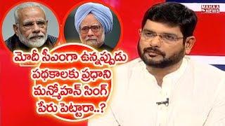 AP CM Chandrababu Naidu Is A Package Star: BJP Buda Chandrashekar | #PrimeTimeWithMurthy