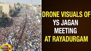 Watch: Drone Visuals of YS Jagan Public Meeting At Rayadur..