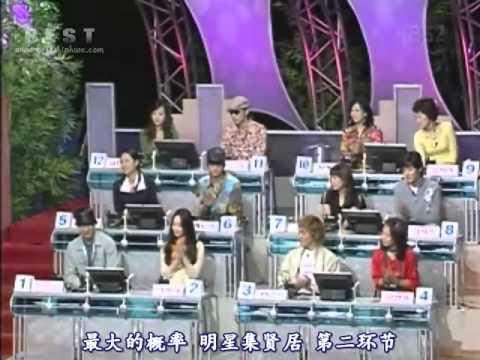 030321 Shinhwa 神話 明星集賢居_RSJD[中字]