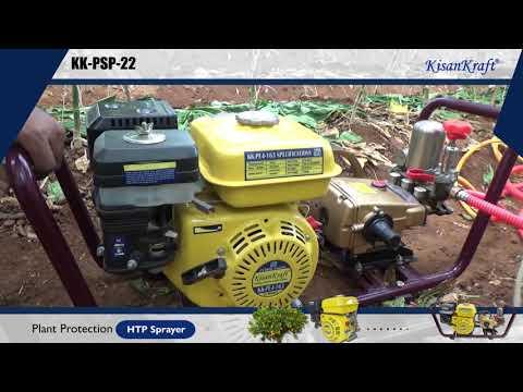 petrol power sprayer set