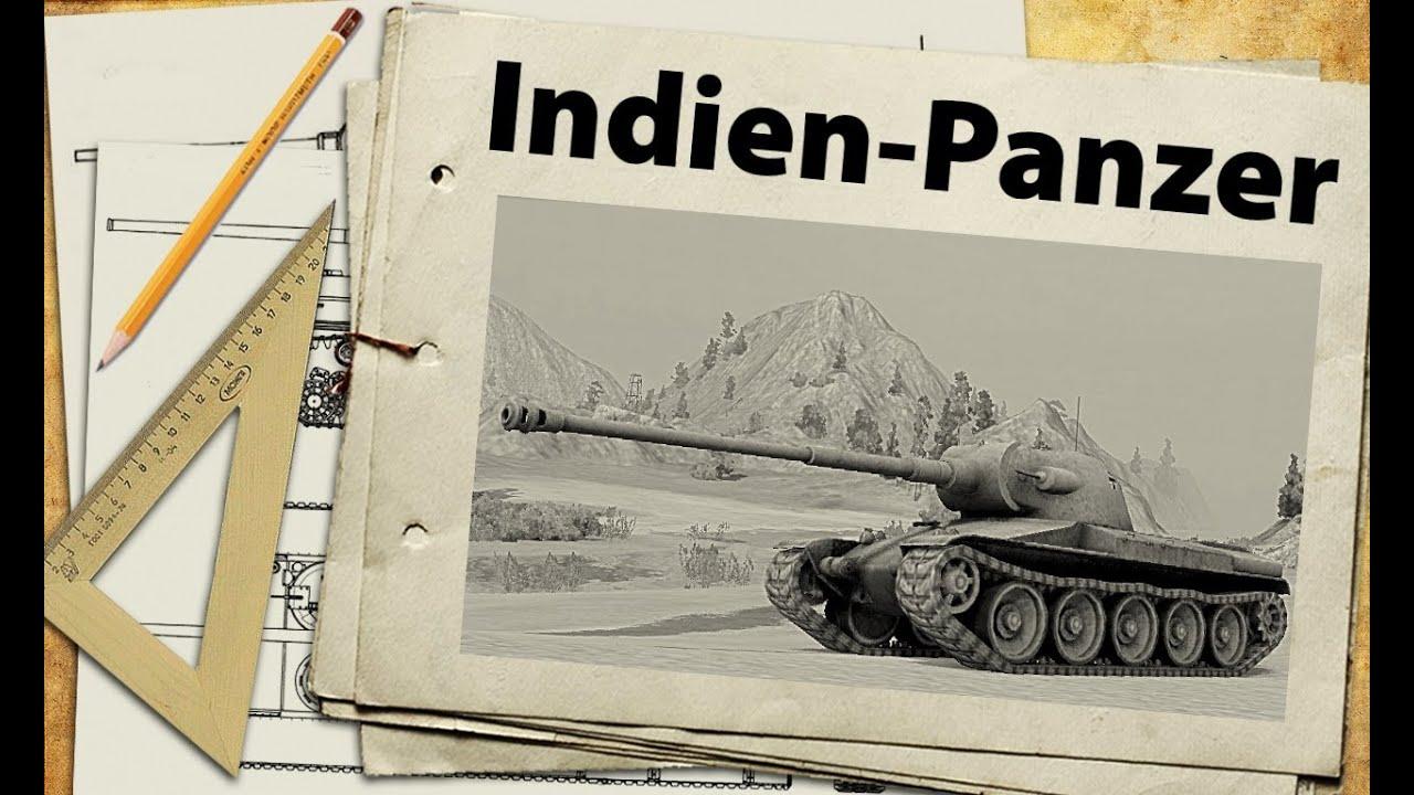 Indien-Panzer -  мысли, впечатления и мастер