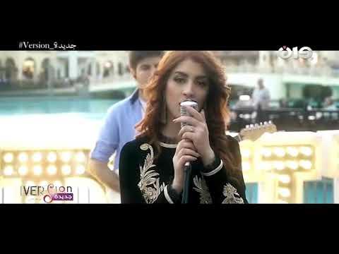 Souhila Ben Lachhab - Fraqek Khalesto B'Dmou3 (Live) | (سهيلة بن لشهب - فراقك خلصتو بالدموع (كوفر