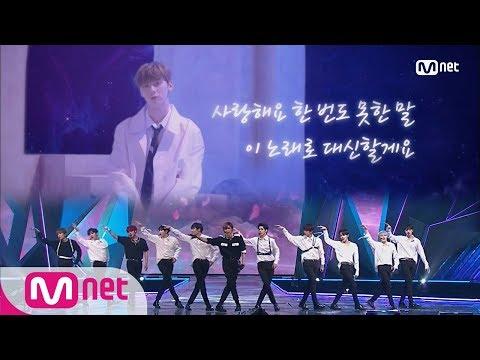 Wanna One_Spring Breeze│2018 MAMA in HONG KONG 181214