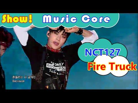 [HOT] NCT 127 - Fire Truck, 엔씨티127 - 소방차 Show Music core 20160730