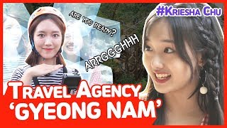 [Travel Agency 2] Ep.7 Enjoy the gifts of nature's abundance! Gyeongsangnam-do [Part 1]