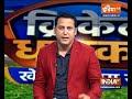IPL 2021: Sunrisers Hyderabad को Punjab Kings ने रोमांचक मुकाबले में 5 रन से हराया - 10:02 min - News - Video