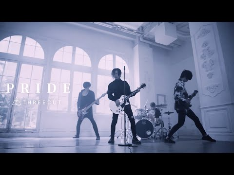 THREEOUT - PRIDE (OFFICIAL VIDEO)