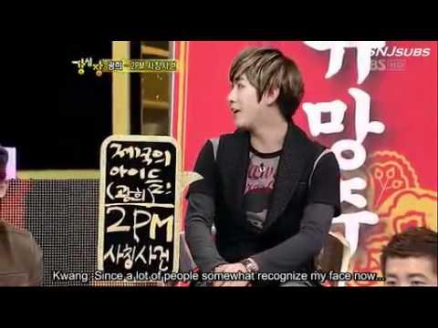 kwanghee talks about plastic surgery