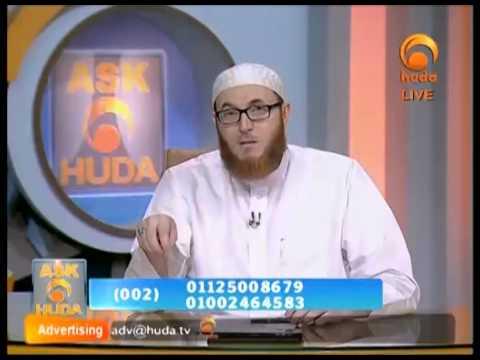 Ask Huda Aug 17th 2014