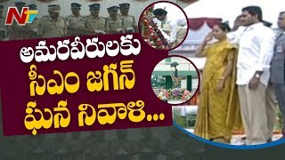 CM YS Jagan Pay Tributes To Police Martyrs On Police Comme..